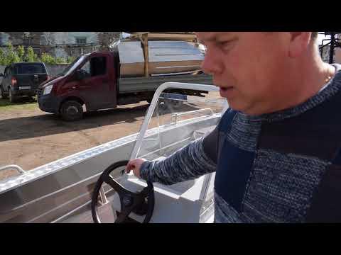 Алюминиевая моторная лодка Wyatboat 390У с рулевым управлением