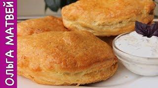 Хрустящие Пирожки с  Мясом + Соус