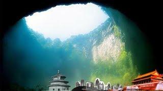 《地理中国》 天坑秘境·会发光的天坑(上)岩溶地质奇观——大石围天坑群 20180802   CCTV科教