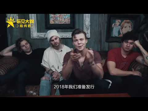 5SOS interview for QQ Music