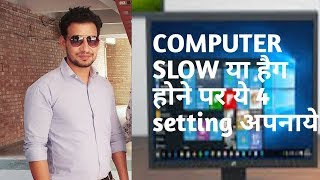 Best Tips to Speed Up Computer and laptop Performance | Computer ki speed kaise bad...