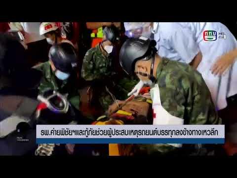 รพ.ค่ายพิชัยฯและกู้ภัยช่วยผู้ประสบเหตุรถยนต์บรรทุกลงข้างทางเหวลึก |21เม.ย.64