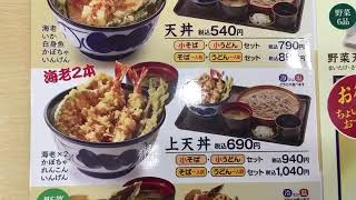 TENYA RESTAURANT ANYWHERE IN JAPAN Welcomes you to TOKYO SUMMER OLYMPICS ( July 24-August 9, 2020)