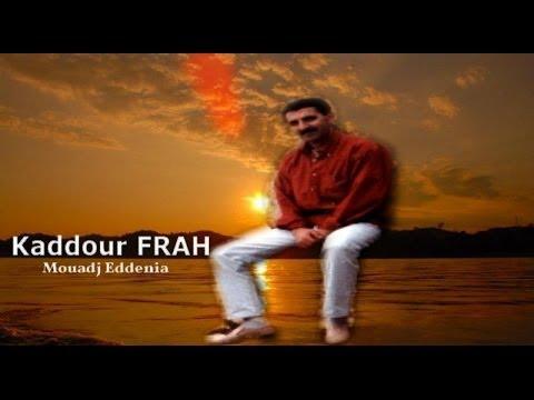 Kaddour FRAH 2014