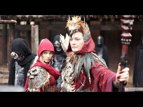 Ведьмы из Сугаррамурди (2013)