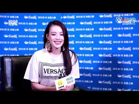 [ENGSUB] Shu Qi talks about why did she recommend Yixing for the role of Xiao Xing