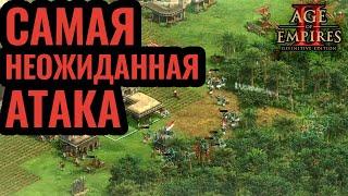 Гениальное решение российской сборной. Vinchester в 2х2. Стратегия Age of Empires