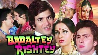 Badaltey Rishtey - Trailer
