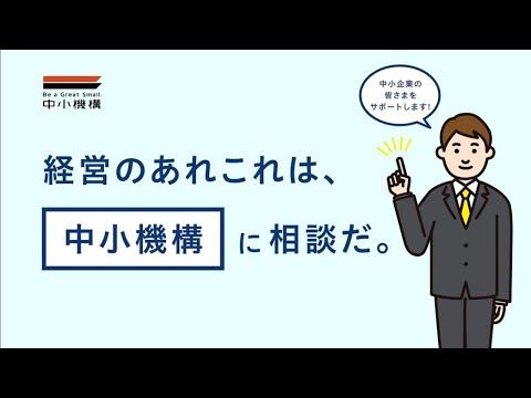 北陸本部事業紹介総合