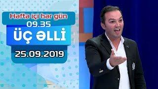 Əlikram və Əli Mirəliyevin MARAQLI DİALOQU - Üçəlli