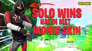 SOLO WINS HALEN MET DE IKONIK SKIN/FORTNITE LIVE STREAM| CONSOLE PS4 PLAYER-skyvinny