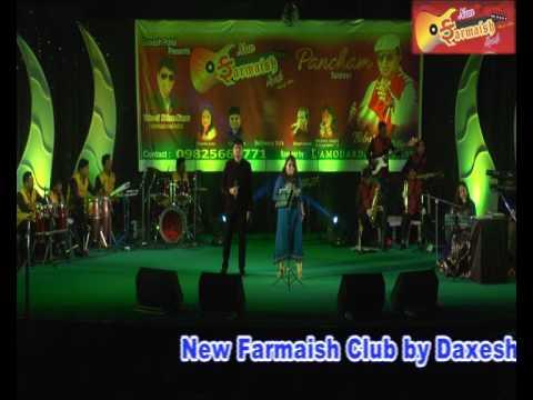 Omeri jaan  Maine Kaha By Krunal & Manjeera...New Farmaish Club ..Daxesh Patel