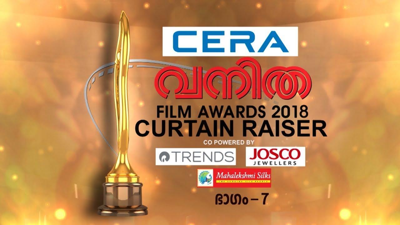 Vanitha Film Awards 2018 | Curtain Raiser Part - 7 | Mazhavil Manorama