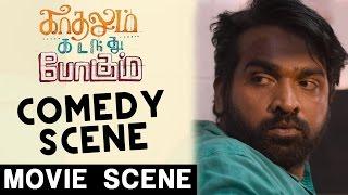 Hotel Scene | Kadhalum Kadandhu Pogum | Vijay Sethupathi | Madonna Sebastian | Santhosh Narayanan