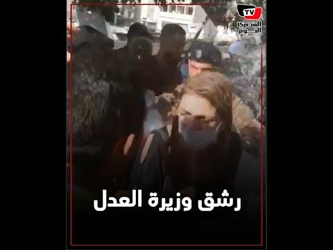 رشق وزيرة العدل اللبنانية  بالمياه ومطالبتها بالاستقالة  - نشر قبل 16 ساعة