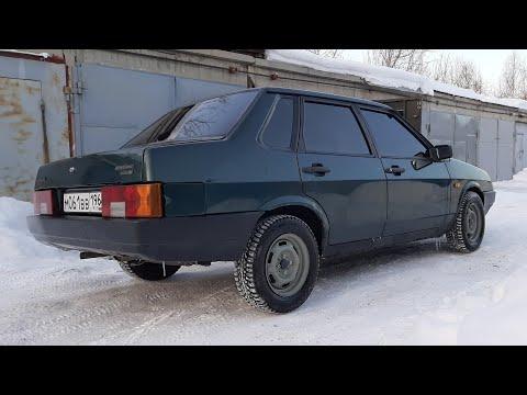 КУПИЛ ОХРЕНЕННУЮ 21099 за 53 т.р