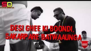 Issey Kehte Hain Hip Hop #2 || Lyrical Pop Status|| Its Your Boy Yo Yo Honey Singh