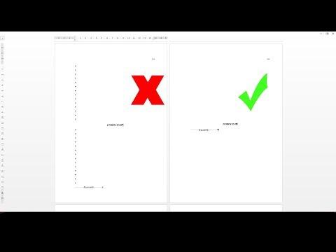 Word จัดข้อความให้อยู่กลางกระดาษโดยไม่ต้องกะระยะเอง