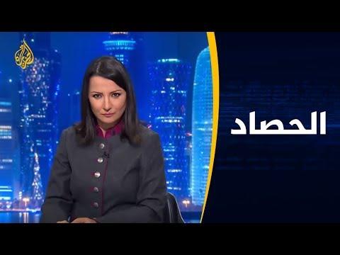 الحصاد - ليبيا.. حسابات ما بعد برلين  - نشر قبل 2 ساعة