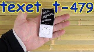 Розпакування Texet T-479 4GB White
