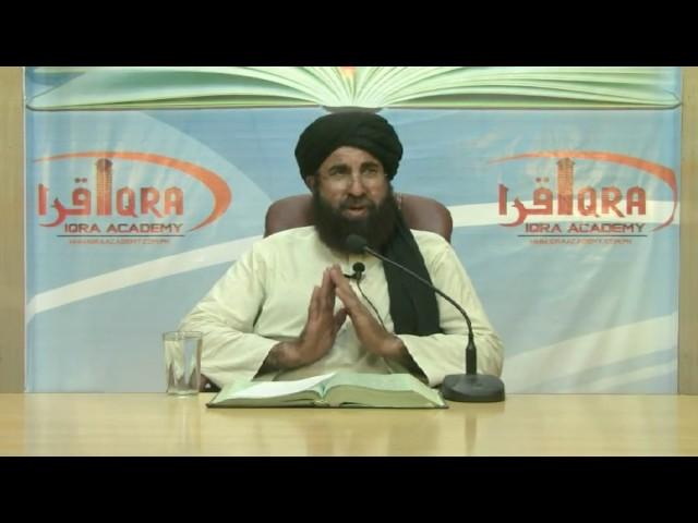 Surrah Al Anfaal Ayat 48