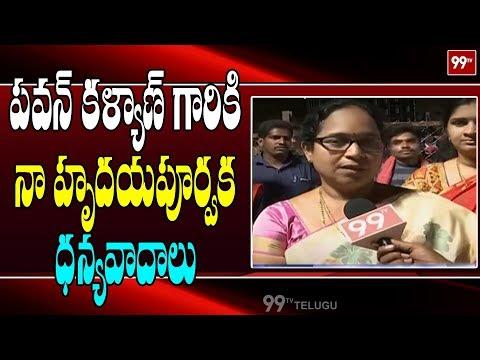 Janasena VeeraMahila Lokam Naga Madhavi Thanks To Pawan Kalyan   Rajahmundry Public Meeting   99TV