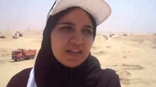 فتيات مصر فى مواقع الحفر أغسطس 2014