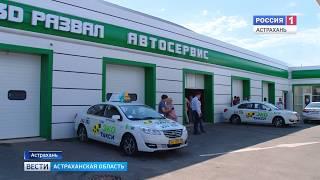 В Астрахани открылась новая многотопливная автозаправка