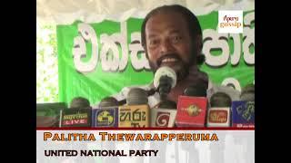 palitha-thewarapperuma-says-gorabaya-rajapaksha