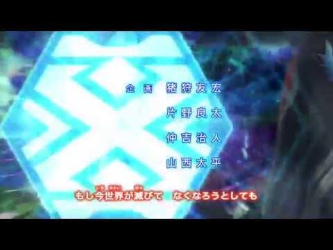 Ultraman X - Opening 1