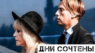Галкин приехал попрощаться с умирающей Пугачёвой