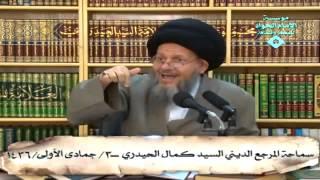 كمال الحيدري: اشك في جواز تقليد فقيه الطهارة والنجاسة
