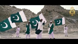 Official ᴴᴰ Mei Bi Pakistan Hu By Hafiz Abubkr - Al Mubarak Radio - Naat