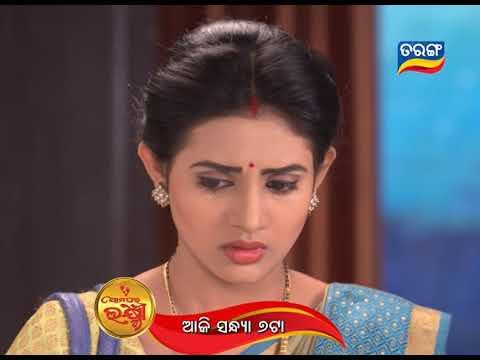 Ama Ghara Laxmi   15 March 2018   Promo   Odia Serial - TarangTV