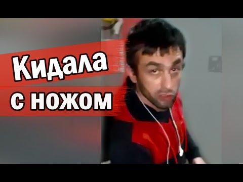 Аренда такси / Курьеры в такси / Слияние Ситимобил и Gett / Сделка Яндекс Такси и Везет / Бородач