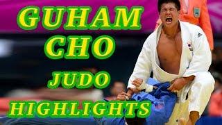 CHO Guham Judo Highlights - 조구함 유도 하이라이트