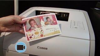 ポストカード作成システム「Post Card Maker PCX」 ㈱DNPフォトルシオ