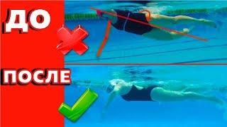 Обучение плаванию. КРОЛЬ. Разбор техники плавания. ДО И ПОСЛЕ