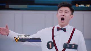 《声入人心》番外篇:有想法!马佳&鞠红川通俗美声混搭演绎《我的祖国》 Super-Vocal【歌手官方音乐频道】