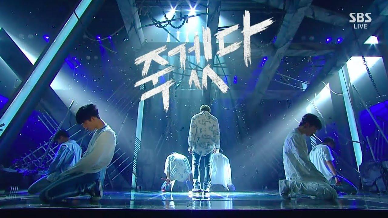 iKON's 'Killing Me' Hit K-Pop Boy Band to New Peak on World