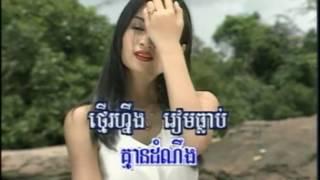 បាត់អូន ភ្លេងសុទ្ធ HD KHMER Karaoke by Chhay Khun
