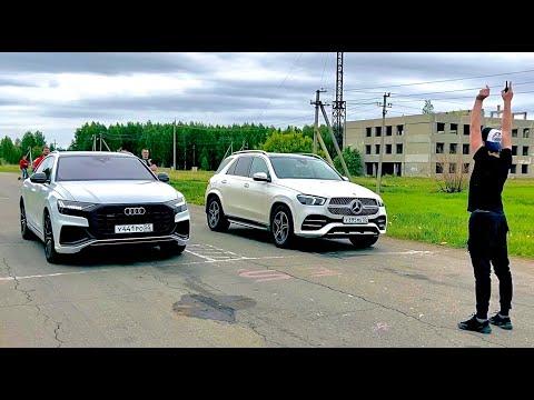 Audi vs BMW vs MB | Audi Q8 vs Mercedes-Benz GLE 450 vs BMW X5 30d St1 F15 - Технолог versus