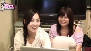 Recorded on 2014/06/25 綾部りさ(ポンちゃん)ゲスト綾木舞美今日は北川...