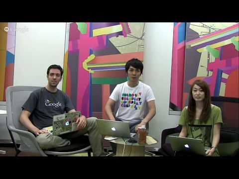 """App Indexing"" Japanese Webmaster Hangout(ウェブマスター ハングアウト 2015 年 7 月 30 日)"