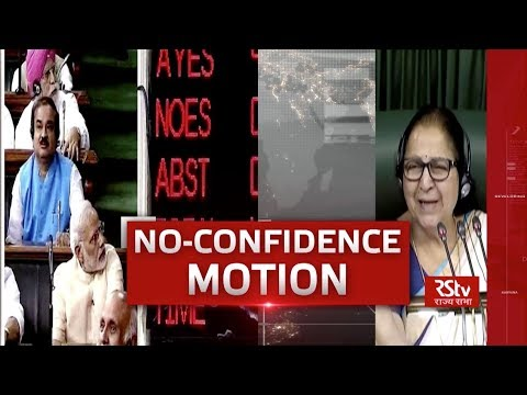 In Depth - No-Confidence Motion