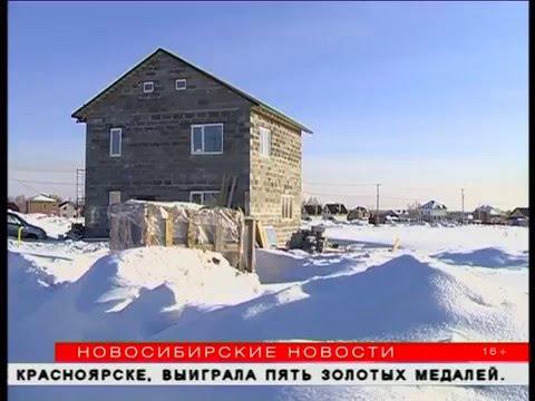 Секс знакомства в Новосибирске — частные объявления интим