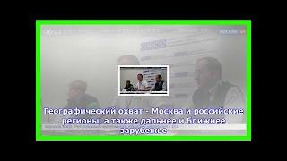 Новости на видеосервисе рамблер/видео