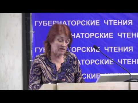 Людмила Захарова, профессор, заслуженный работник высшей школы РФ