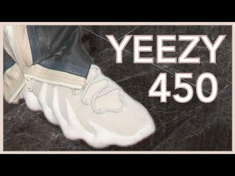 IS THE YEEZY 450 DROPPING THIS YEAR