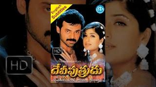 Repeat youtube video Devi Putrudu (2001) - HD Full Length Telugu Film - Venkatesh - Anjala Zaveri - Soundarya